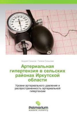 Arterial'naya gipertenziya v sel'skikh rayonakh Irkutskoy oblasti