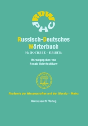 Russisch-Deutsches Wörterbuch. Bd.10