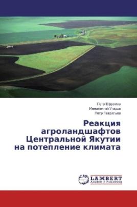 Reakciya agrolandshaftov Central'noj Yakutii na poteplenie klimata