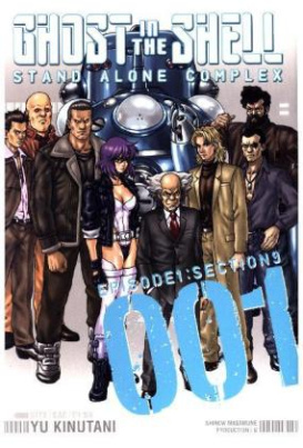 Ghost in the Shell, Stand Alone Complex. Vol.1