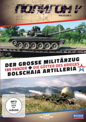Der grosse Militärzug - 189 Panzer und Bolschaja Artilleria