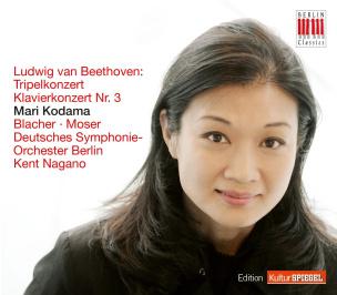 Beethoven: Klavierkonzert 3 / Tripelkonzert