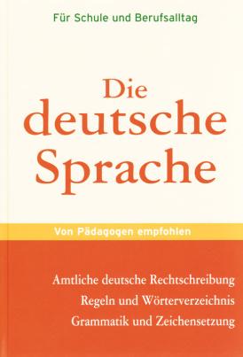 Die deutsche Sprache (beige/orange) (HC) (Mängelexemplar)