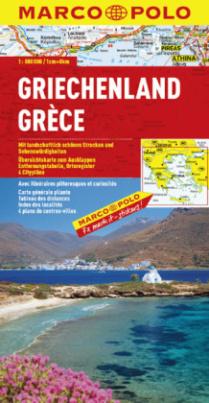 Marco Polo Karte Griechenland (1:800.000). Grèce ( 1: 800.000). Greece ( 1: 800.000)
