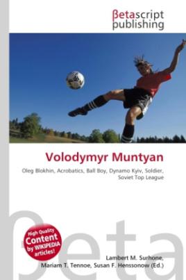 Volodymyr Muntyan