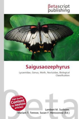 Saigusaozephyrus
