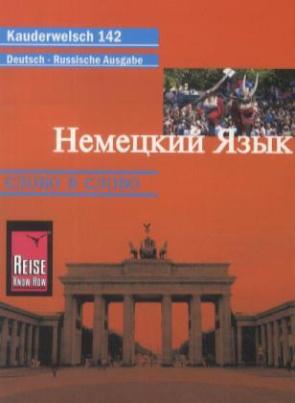 Nemeckij jazyk slovo v slovo. Deutsch Wort für Wort, russ. Ausgabe