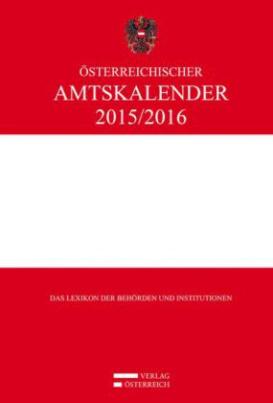 Österreichischer Amtskalender 2015/2016