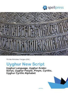 Uyghur New Script