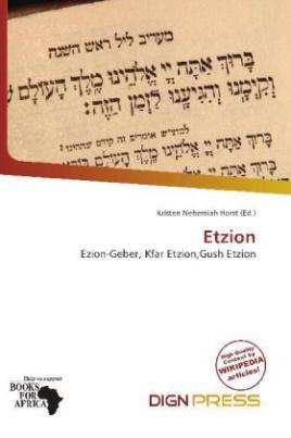 Etzion